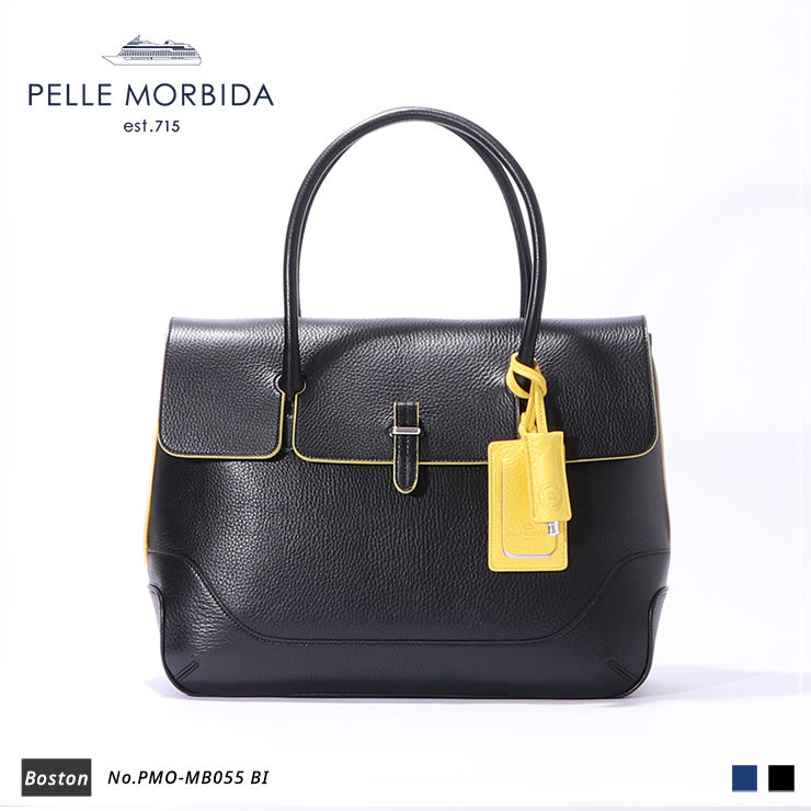 PELLE MORBIDA ボストンバッグ bostonbaag PMO-MB055 BI Black/Yellow