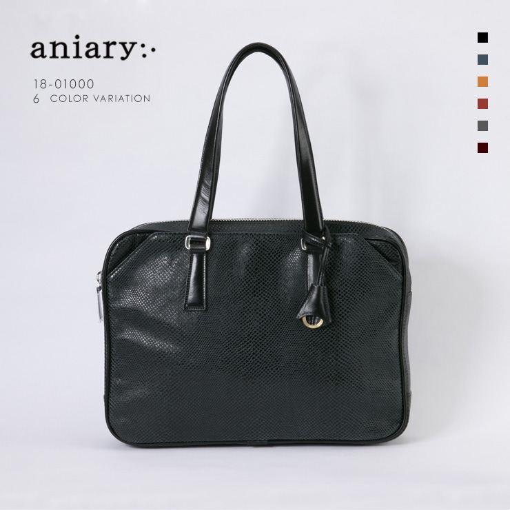 aniary ブリーフケース Scale Leather 牛革 BriefCase 18-01000-bk