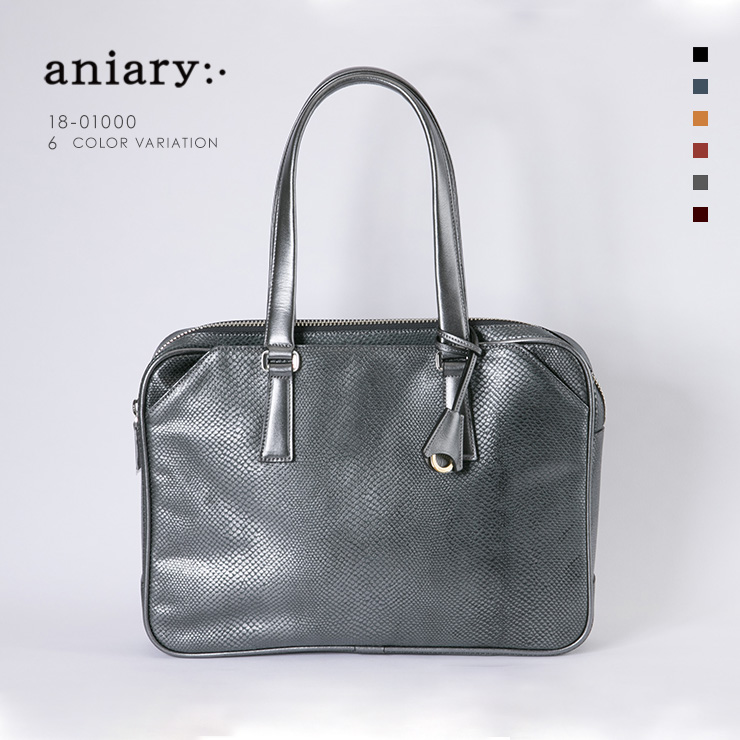 aniary ブリーフケース Scale Leather 牛革 BriefCase 18-01000-sbk