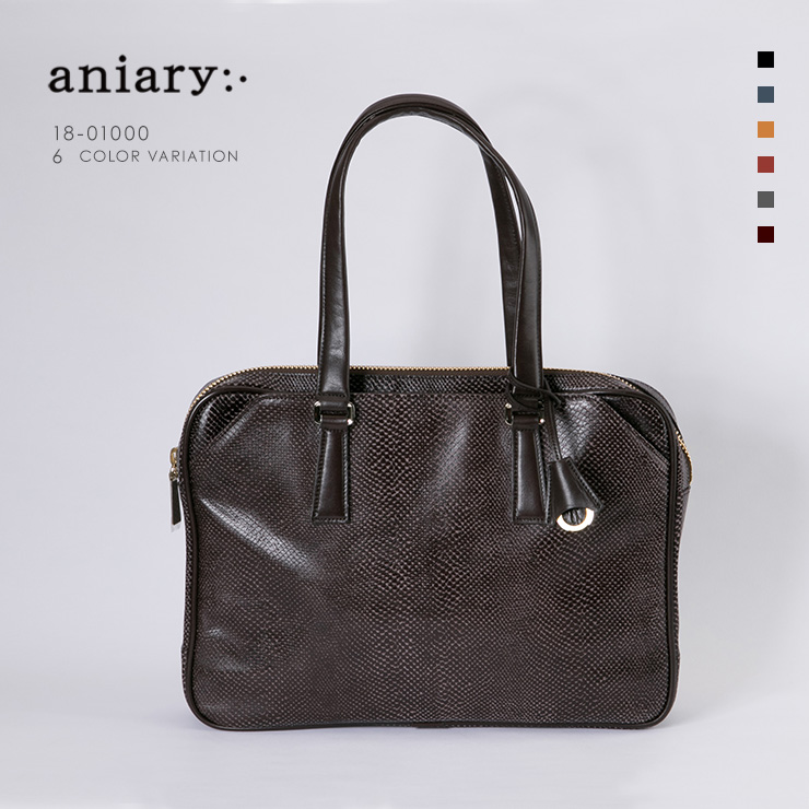 aniary ブリーフケース Scale Leather 牛革 BriefCase 18-01000-dbr