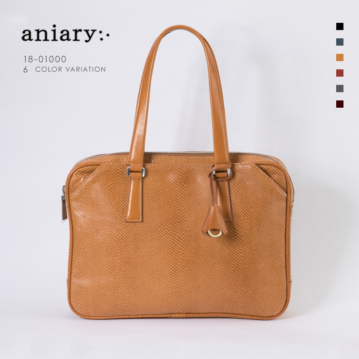 aniary ブリーフケース Scale Leather 牛革 BriefCase 18-01000-ca