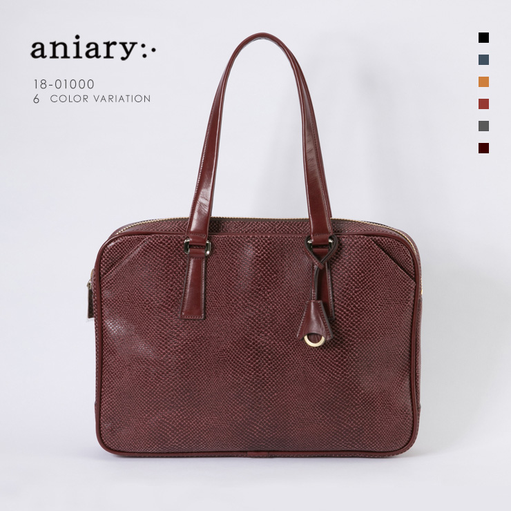 aniary ブリーフケース Scale Leather 牛革 BriefCase 18-01000-ma