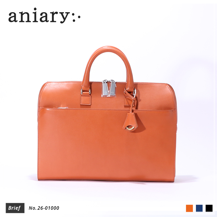 【aniary|アニアリ】ブリーフケース Axis Leather 26-01000 Chrome Orange