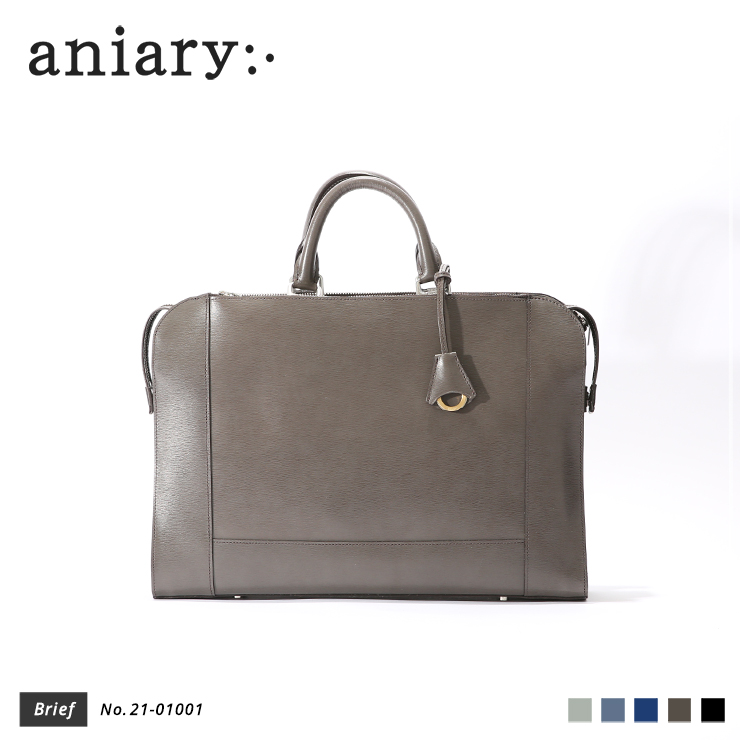 【aniary|アニアリ】ブリーフケース Inheritance Leather 21-01001 Smoky Brown