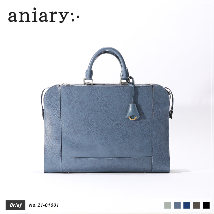 【aniary|アニアリ】ブリーフケース Inheritance Leather 21-01001 Blue