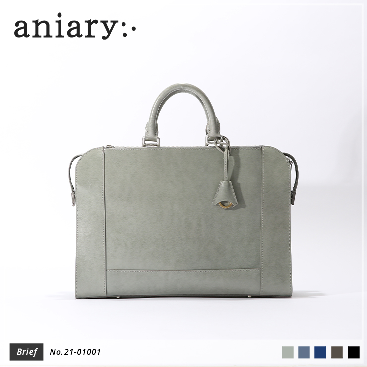 【aniary|アニアリ】ブリーフケース Inheritance Leather 21-01001 Gray