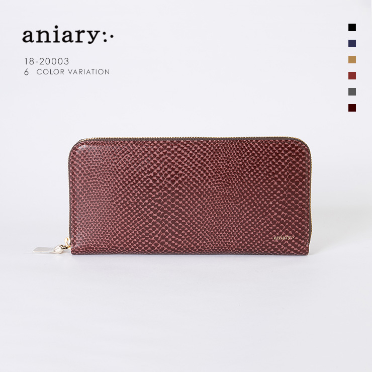 aniaryウォレット Scale Leather 牛革 Wallet 18-20003 マロン Marron