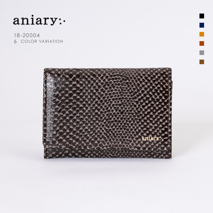 aniary 名刺入れ Scale Leather 牛革 Card Case 18-20004 ダークブラウン Dark Brown