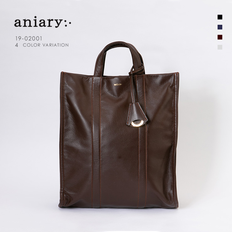 aniary トートバッグ Garment Leather 牛革 Totebag 19-02001 ブラウン Brown