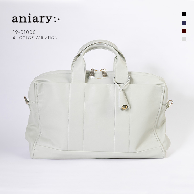 aniary ブリーフケース Garment Leather 牛革 Briefcase 19-01000 アイボリー Ivory