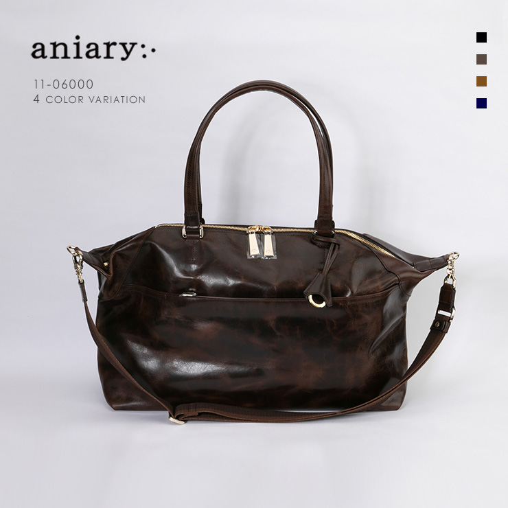 aniary ボストンバッグ Ideal Leather 牛革 Boston Bag 11-06000-dbr