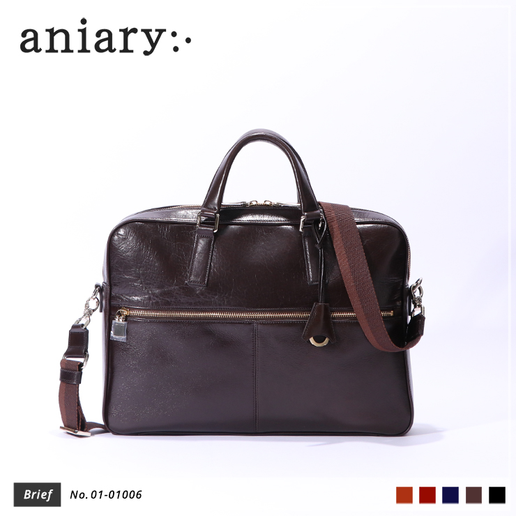 【aniary|アニアリ】ブリーフケース Antique Leather 01-01006 Dark Brown