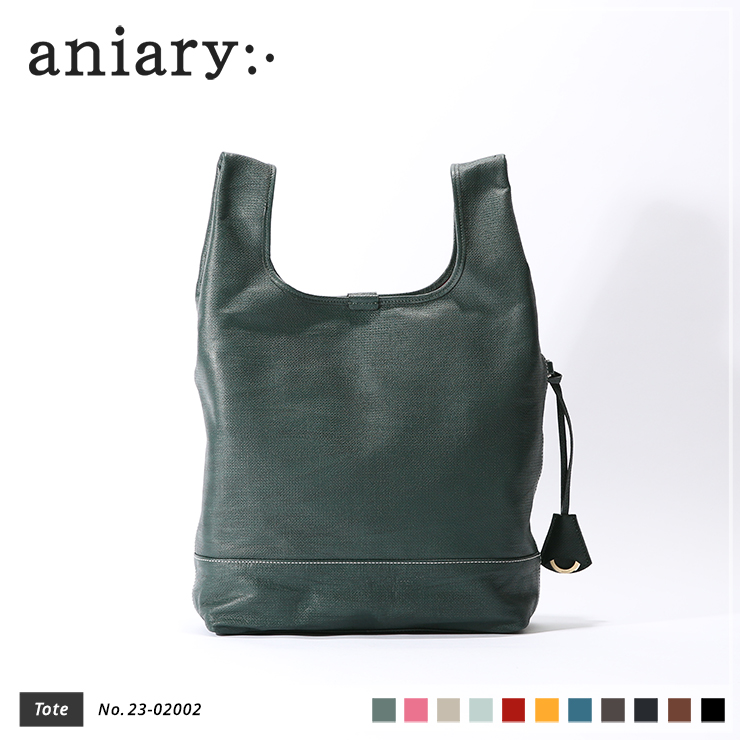 【aniary|アニアリ】トートバッグ Crossing Leather 23-02002 Green