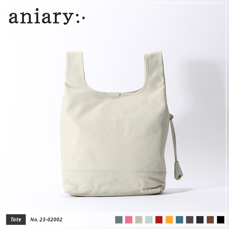 【aniary|アニアリ】トートバッグ Crossing Leather 23-02002 Ivory