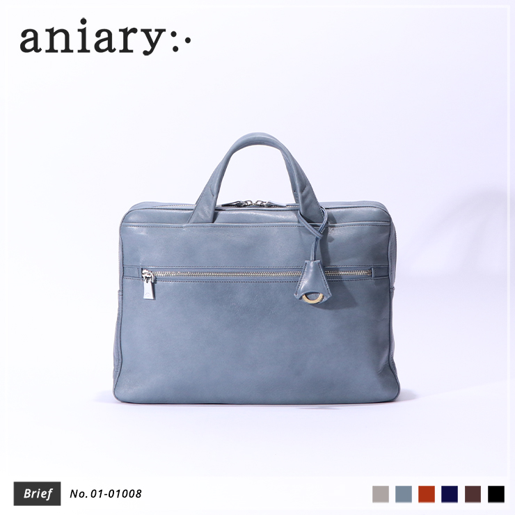 【aniary|アニアリ】ブリーフケース Antique Leather 01-01008 Pale Blue
