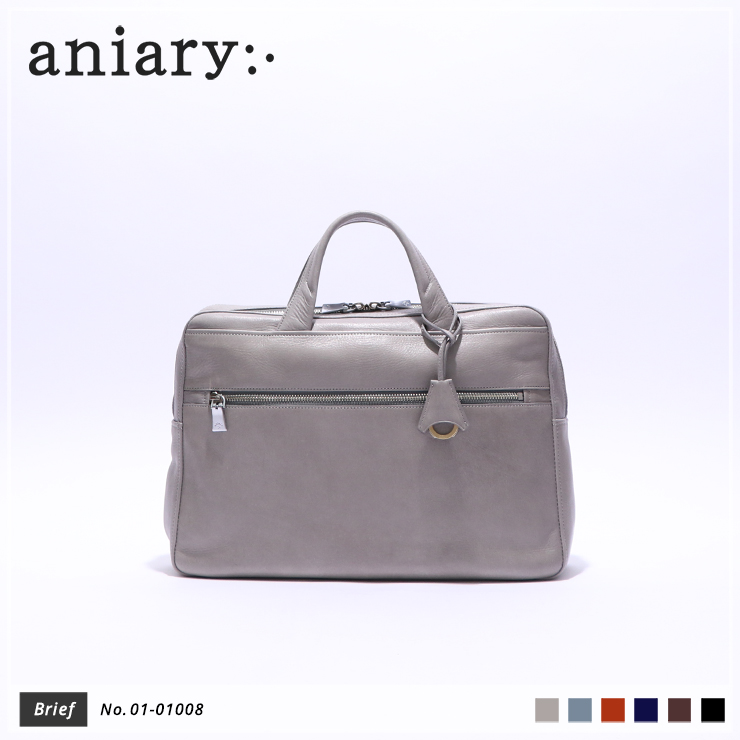【aniary|アニアリ】ブリーフケース Antique Leather 01-01008 Light Gray
