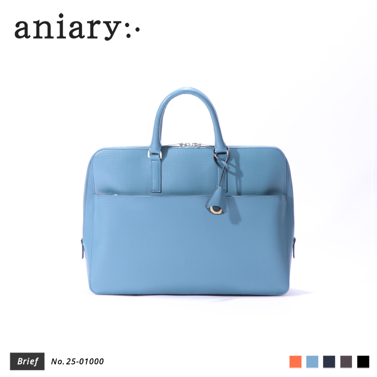 【aniary|アニアリ】ブリーフケース Grid Leather 25-01000 Blue