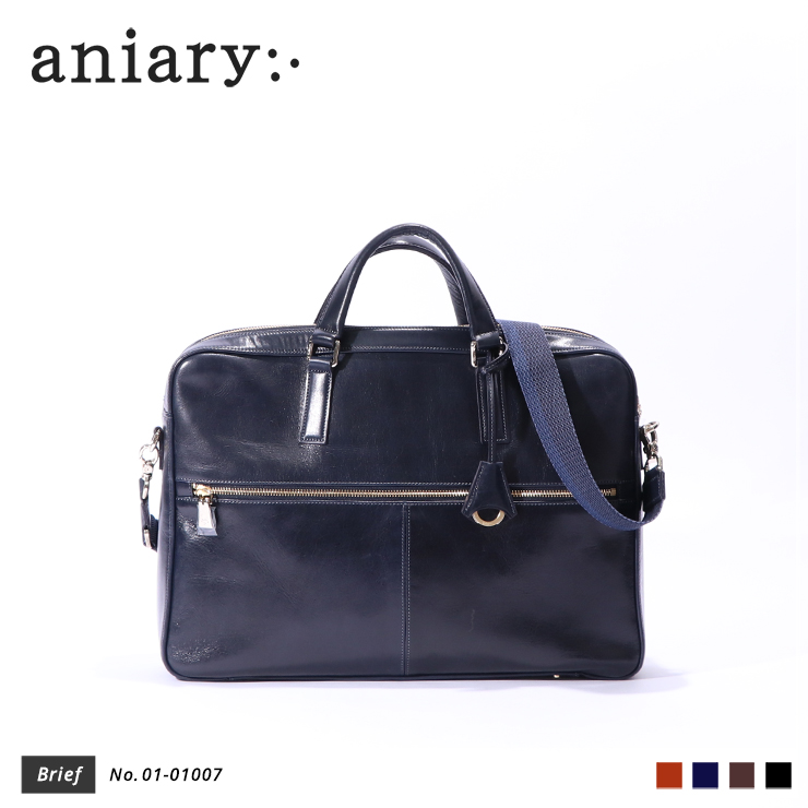 【aniary|アニアリ】ブリーフケース Antique Leather 01-01007 Dark Blue