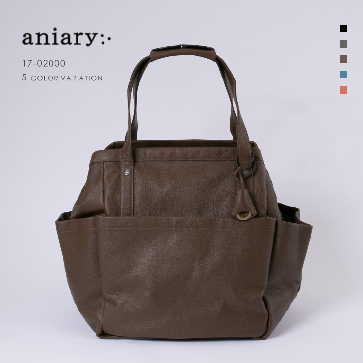 aniary アニアリ Tote トート Insert Cross lether インサートクロス 牛革  17-02000