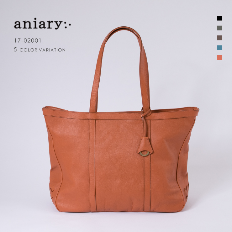aniary アニアリ Tote トート Insert Cross lether インサートクロス 牛革  17-02001