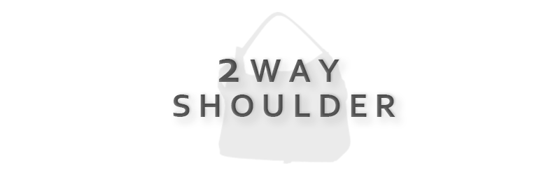 2wayショルダー 2WAY SHOULDER