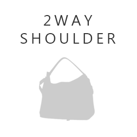 2WAY SHOULDER 2wayショルダー